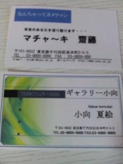 SH3J0061.jpg