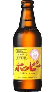 ノンアルコールビール ホッピー.jpg